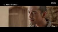 韓磊 黃曉明《大唐玄奘》主題曲MV《千年一般若》