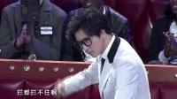 《火星情报局》薛之谦田源花式k歌 160415