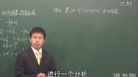 七年级数学上册第一章 有理数1.2 有理数_黄冈名师课堂下
