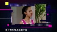 """舒畅现尖下巴杨紫成""""撞脸王"""" 昔日童星大""""变脸""""吴磊成赢家 160422"""