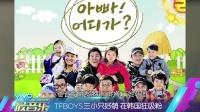 最音乐 2016:狙击泡菜爱豆心 震惊韩星的中国歌手 160422—《最音乐 2016》