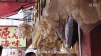 香港十八区(西贡区)宣传影片