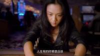 《北京遇上西雅圖之不二情書》曝終極預告 吳秀波大秀肌肉 湯唯豪賭氣勢驚人