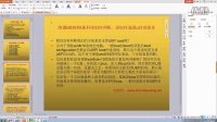 BIOS和UEFI详解(u盘装系统教程)