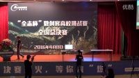 020华侨大学-邱佳梁-基于Android平台的特殊场景成像处理软件开发