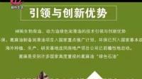 神驹植物机油-温州神驹汽车保健中心5月9日隆重开业