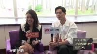 """娱乐圈秀恩爱有""""污""""有""""苏"""" 戛纳专访倪妮井柏然 160513"""