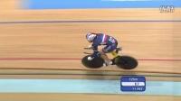 視頻: 【場地自行車】1000米世界紀錄(Francois PERVIS,56秒3)