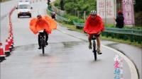 視頻: 健康安徽 2016環江淮萬人騎行大賽涇縣戰 涇縣第三節自行車賽