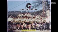 視頻: 【自行車巨星系列】5屆環法大賽冠軍BERNARD HINAULT