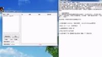QQ  Q群 提取教程