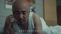 港囧-1二货包贝尔惹怒徐峥