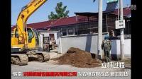 辉南县 洪林机械设备服务有限公司