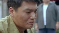 《金水橋邊》46集預告片