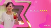 """真假""""林志玲吃虾""""超搞笑 美国达人模仿100种迪士尼人物 05"""