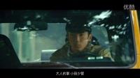 《龍拳小子》先導預告 00後踢爆暑期檔
