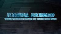 視頻: 環湖賽2016宣傳片線路圖
