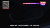 「科技日报社」刘作虎曝一加手机3手感好iPhone 7定妆照来了