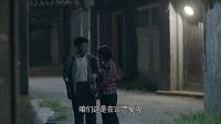 《金水橋邊》49集預告片