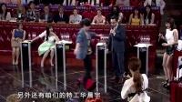 刘维自曝往录音机尿尿险触电 160527