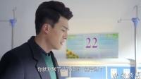 《檸檬初上》35集預告片2