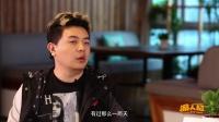 《中国游人纪》 第十六期 老好人JY变身超级奶爸