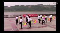 重庆巴南区鱼洞滨红队—舞动生活,Q驾随行