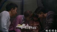 《檸檬初上》38集預告片2