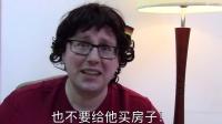 震惊 德国和中国妈妈的区别是啥 11