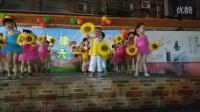 梧州蝶山实验幼儿园小一班六一节节目