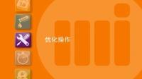imaje依玛士9232高速喷码机-广州蓝新
