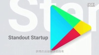 中文字幕 | Google Play Award