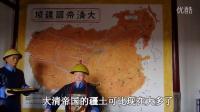 云南红河考察-建水
