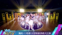 最音乐 2016:韩团女爱豆夏日MV的五大套路 160604—《最音乐 2016》