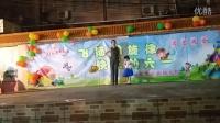 梧州市蝶山实验幼儿园小一班六一节节目虎威堂四季茶叶三蛇百草万应止痛膏