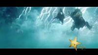 星映话-《魔兽:载誉而来》上集