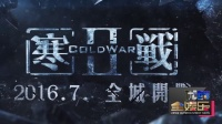 華表獎新力量片單 成龍李仁港徐克雙響炮 160606