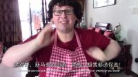 爆笑 老外上海话吐槽:中国和德国高考的区别 12