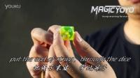 Magicyoyo Present YoYo Tutorial 5A-01-Set up the counterweigh
