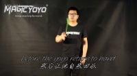 Magicyoyo Present YoYo Tutorial 2A-04-Single loop