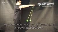 Magicyoyo Present YoYo Tutorial 2A-02-Double sleep