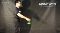 Magicyoyo Present YoYo Tutorial 2A-03-Begin Loop