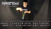 Magicyoyo Present YoYo Tutorial 3A-02-Bind