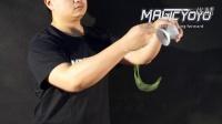 Magicyoyo Present YoYo Tutorial 4A-01-Tie the string