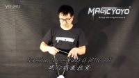 Magicyoyo Present YoYo Tutorial 4A-04-Jump on double