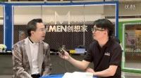 犀利5分钟   ELLEMEN专题总监赵岚犀利开问