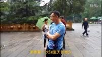 太原单身征婚交友 老憨今生聚缘群526060278  6月5号迎泽公园聚会实录
