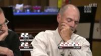 【原梓番解说】高额德州扑克第七季第二集High Stakes Poker Season7-02