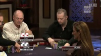 【原梓番解说】高额德州扑克第七季第三集High Stakes Poker Season7-03