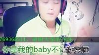 贵州赫章六曲MC小杰本人我的快乐就是想你QQ1769368511